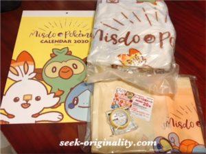 ポケモン福袋2000円分の中身の写真